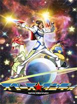 下载《Space Dandy/宇宙浪子》
