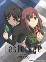 下载《Lostorage incited WIXOSS》